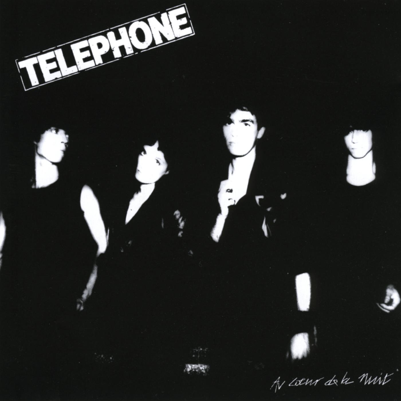 TelephoneВиниловые пластинки<br>Виниловая пластинка<br>