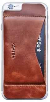 Кошелек-накладка Zavtra для iPhone 6/6S (Brown)