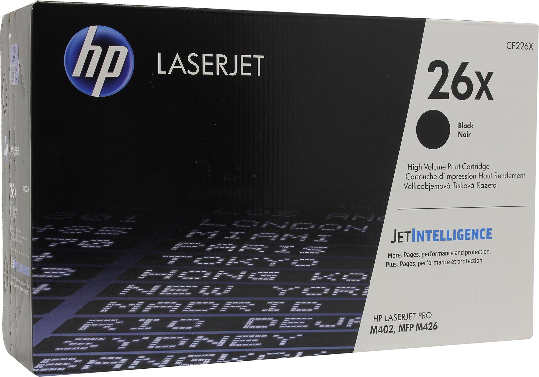 HP 26X (CF226X) - картридж для принтеров LaserJet Pro M402 и M426 (Black)