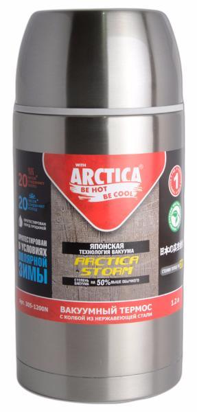 Арктика 1,2 л (305-1200N) - термос для еды с супер-широким горлом (Сталь)