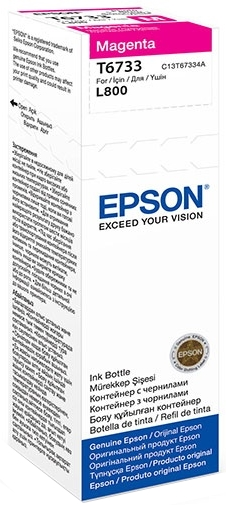 Epson T6733 (C13T67334A) - чернила для принтеров Epson L1800, L800 (Magenta)