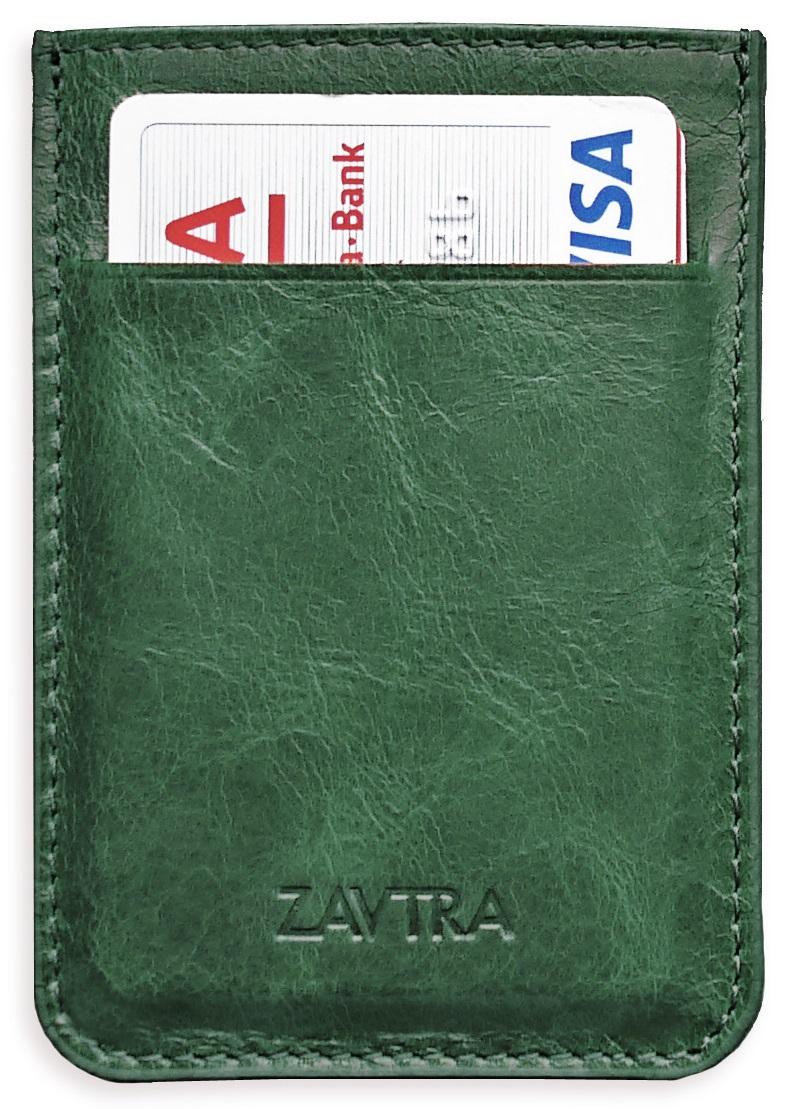 Zavtra - минималистичный кошелек (Green) от iCover