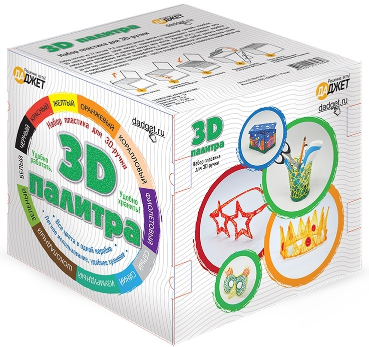 3D-палитра
