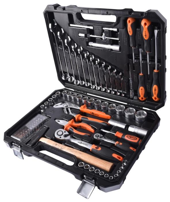 цены  Квалитет НИР-90 - набор инструментов