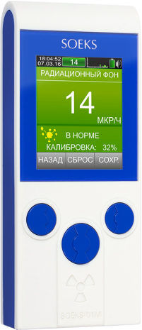 Соэкс 01М Прайм - дозиметр (White)
