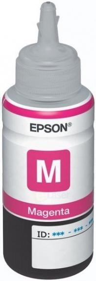 Epson T6643 (C13T66434A) - чернила для принтеров Epson L100/L110/L200/L210/L300/L350/L355/L550 (Magenta)