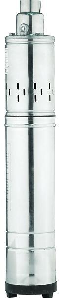 Калибр НПЦС-1,2/50-370 (216112) - центробежный скважинный насосСадовые насосы<br>Центробежный скважинный насос<br>