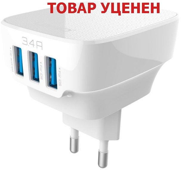 LDNIO 3 USB 3.4 A (DL-AC65) - сетевое зарядное устройство (White)