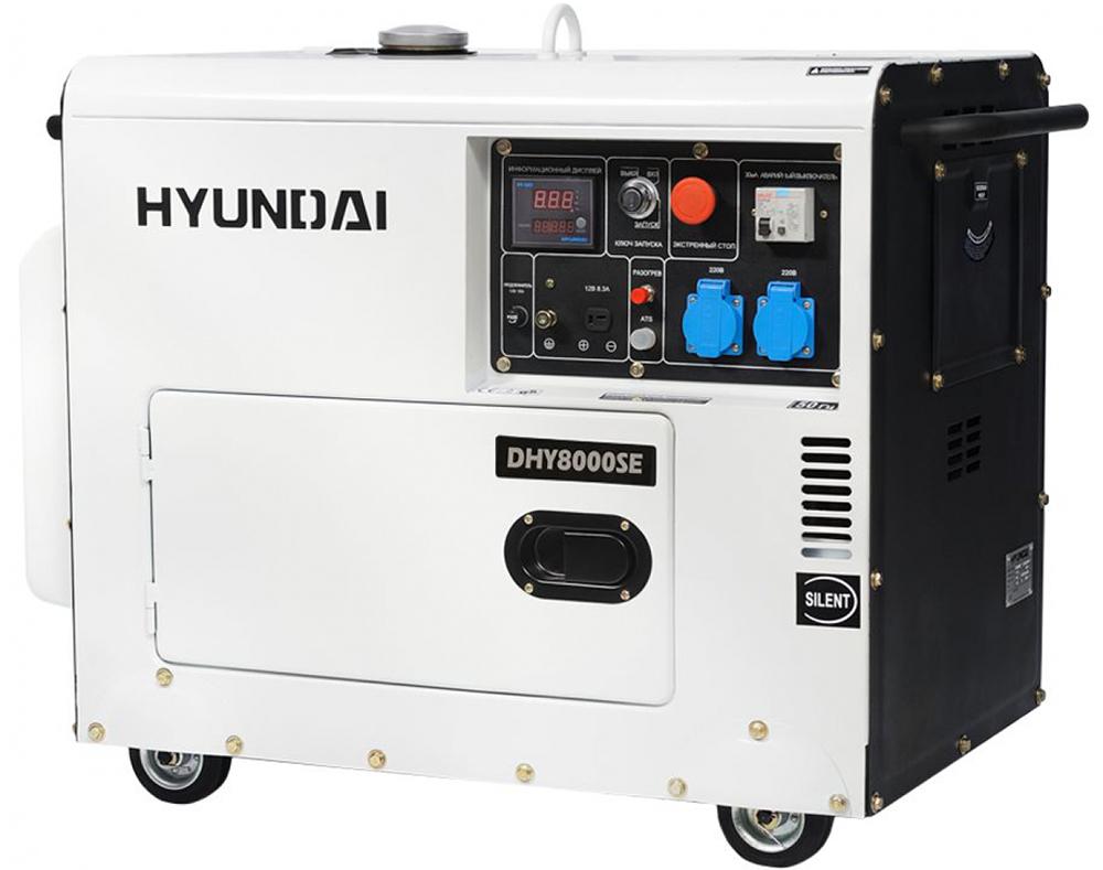 Hyundai DHY 8000SE - дизельный генератор (White)