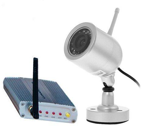 grundig Grundig G72789 - комплекс видеонаблюдения