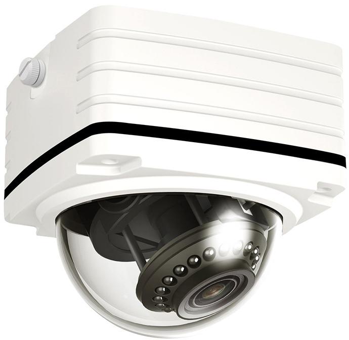 iVUE NV331-P - накладная IP-камера (White)  цена