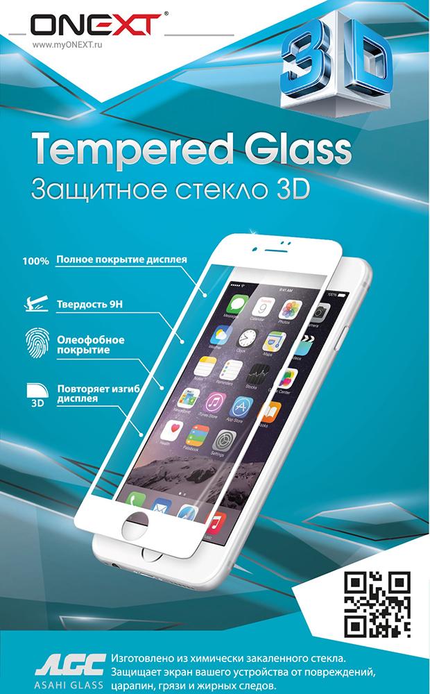 Onext 41217 - защитное стекло с рамкой для iPhone 7 Plus (White)