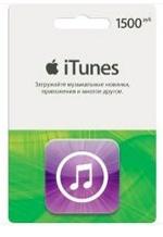iTunes Gift Card 1500 рублей - Код пополнения баланса iTunes