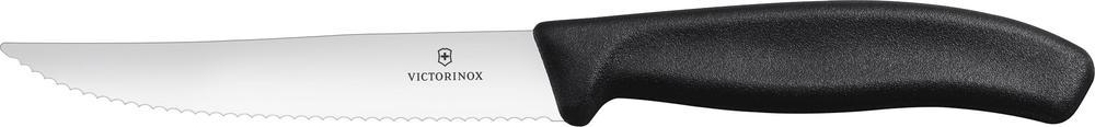 GourmetКухонные ножи, ложки, вилки<br>Нож для стейков и пиццы<br>