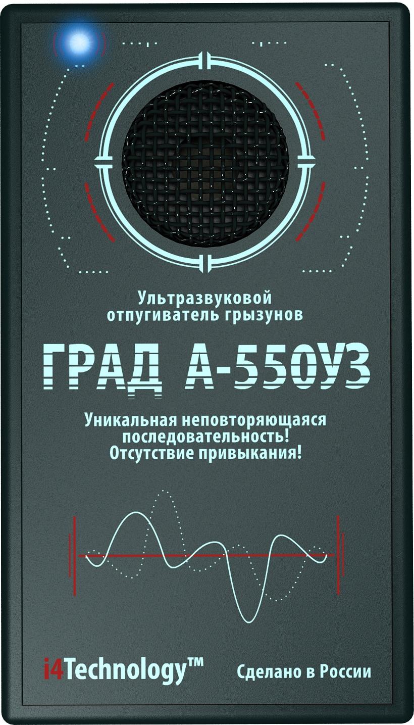 i4Technology ГРАД А-550УЗ 55760