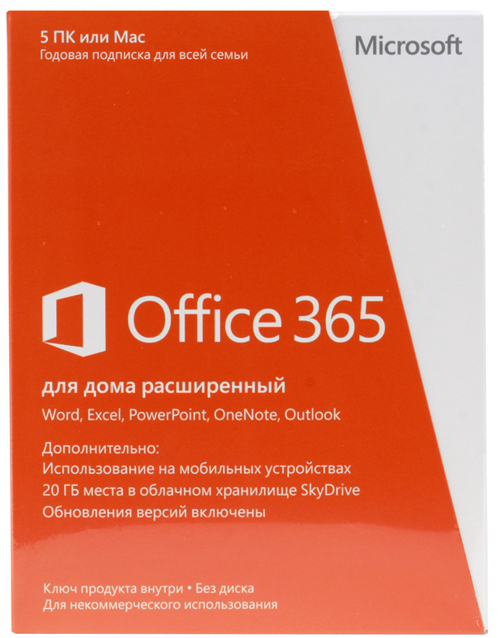 Microsoft Office 365 Home Premium 32/64-bit 5 PC/Mac 6GQ-00232
