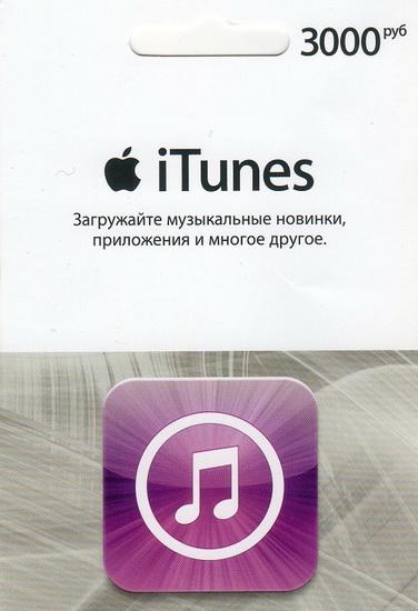 iTunes Gift CardАксессуары для портативных плееров<br>Карта пополнения баланса iTunes<br>