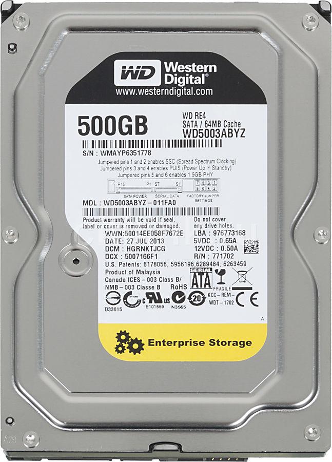 ReВнутренние диски HDD<br>Внутренний жесткий диск<br>