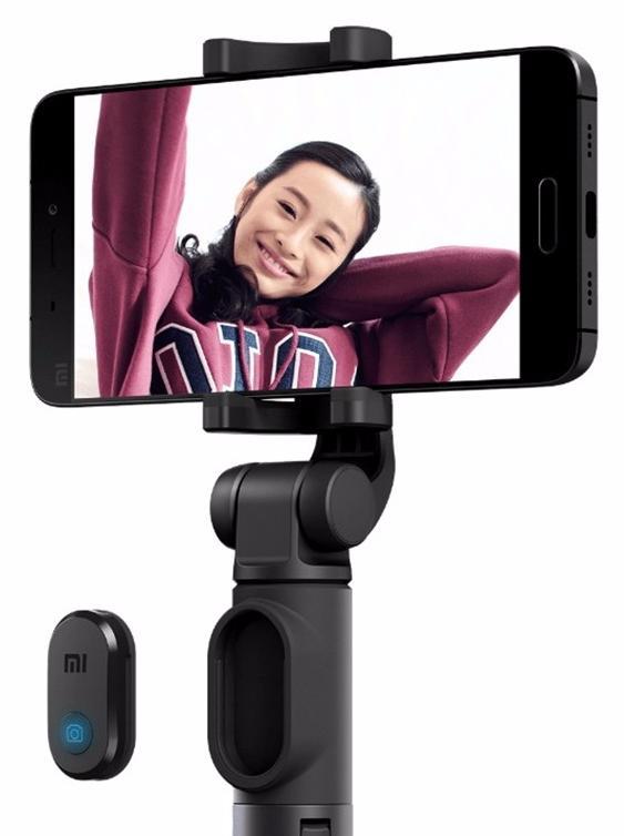 Трипод Xiaomi Mi Tripod Selfie Stick (Black)