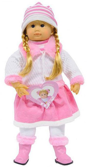 TongDe Настенька 60 см (В71863) - интерактивная кукла (Pink)