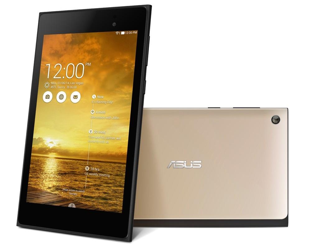 ASUS MeMO Pad 7 ME572C 16Gb (90NK0071-M00260) - планшет (Gold)
