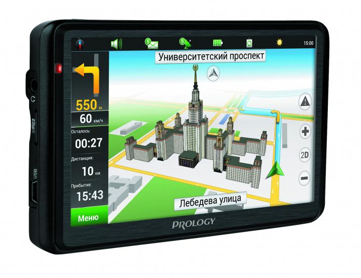 Prology iMap-5600 - автомобильный навигатор (Black)