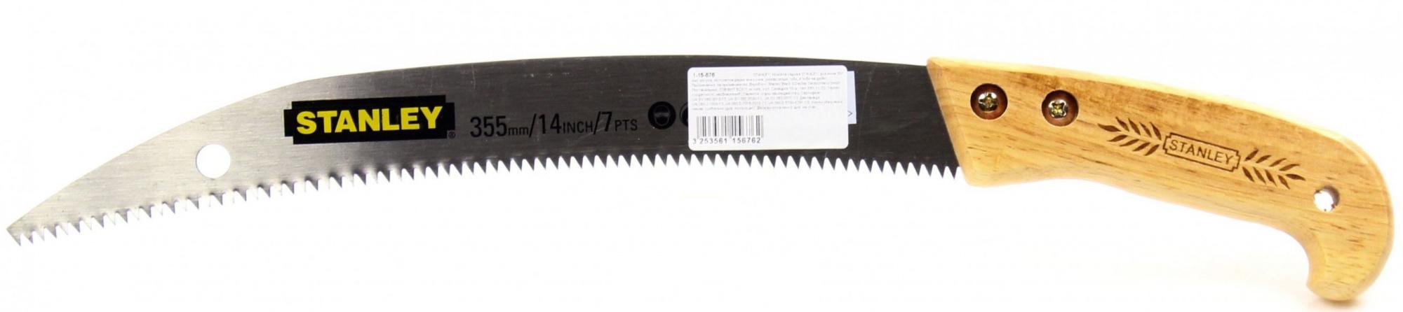 Stanley 1-15-676 - ножовка по дереву