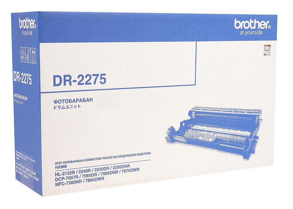 Как заменить картридж brother dr-2275
