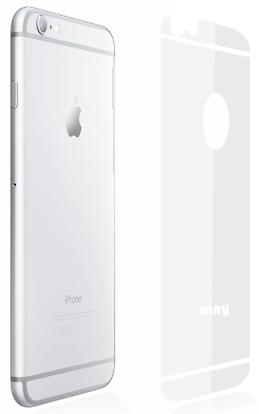 Ainy Mirror AF-A161Q