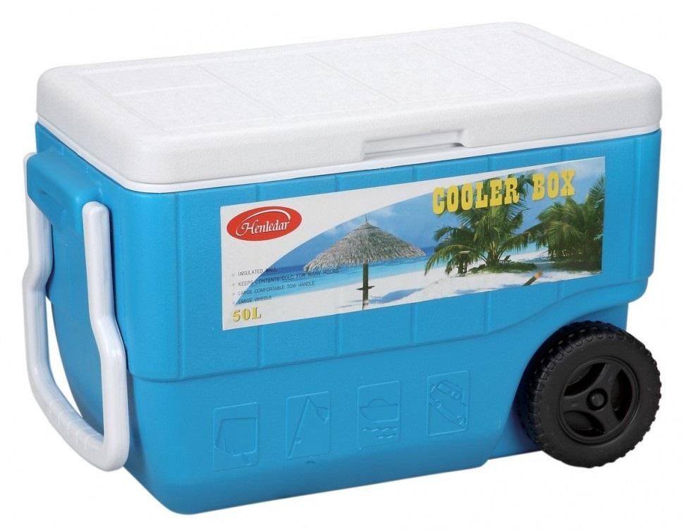 Green Glade (С22500) - контейнер изотермический, 50 л (Blue)