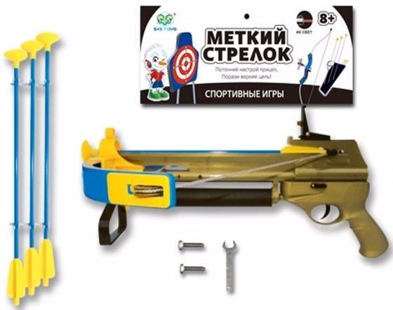 S+S Toys Меткий стрелок (СС75478) - арбалет со световыми эффектами (Brown)