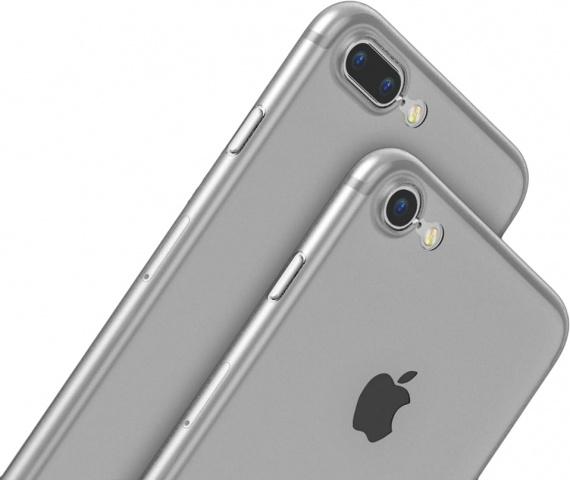 Baseus Wing Case (WIAPIPH7P-E02) - чехол-накладка для iPhone 7 Plus (Transparent White)