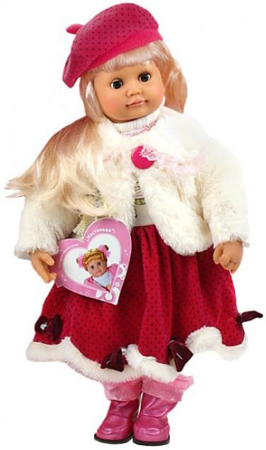 TongDe Настенька 60 см (В71865) - интерактивная кукла (Red)