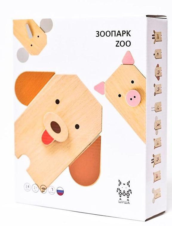 Shusha Зоопарк (ЗОО) - конструктор деревянный