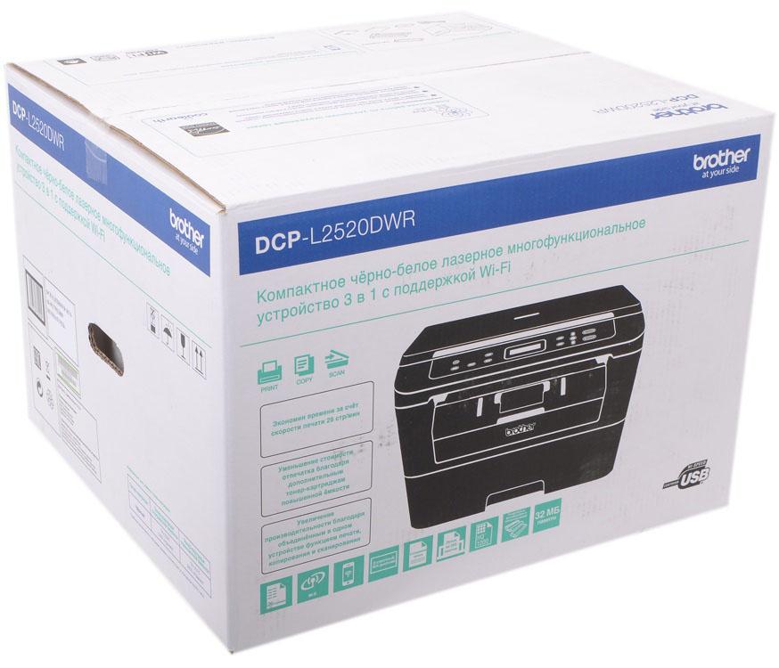 DCPL2520DWR1