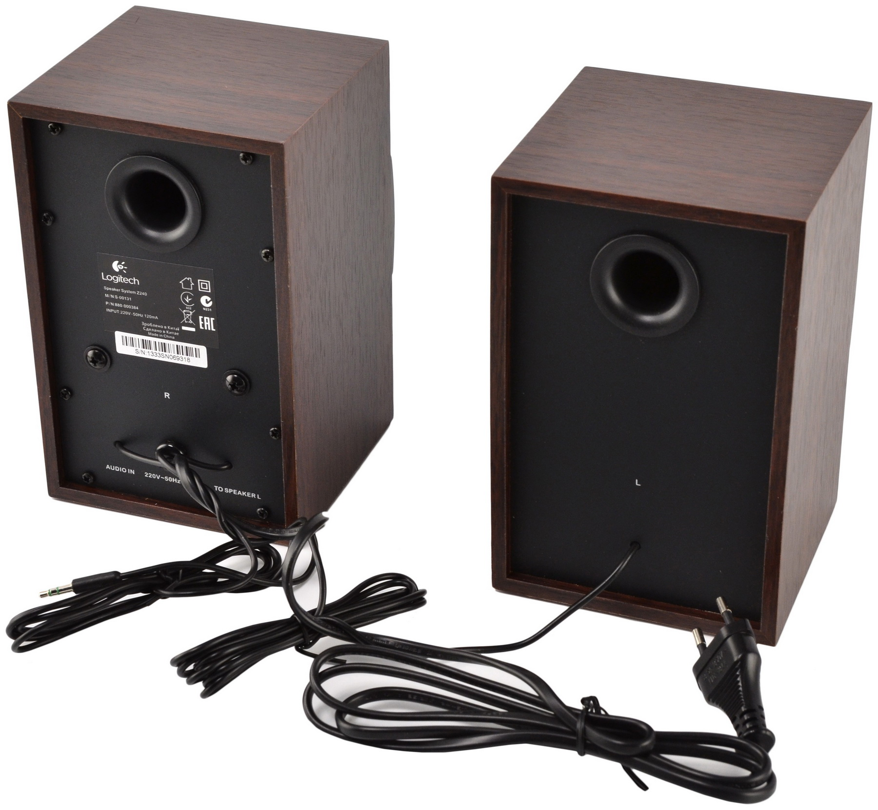Logitech Multimedia Speakers Z240 (980-000756)