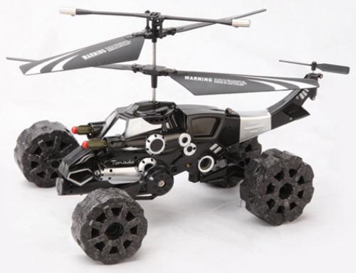 HappyCow (HC-777-326-BLACK), 18 см - игрушечная машинка (Black)