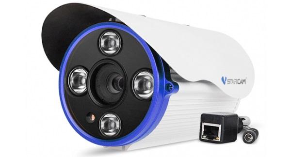 VStarcam C7850WIP - IP-камера (White)