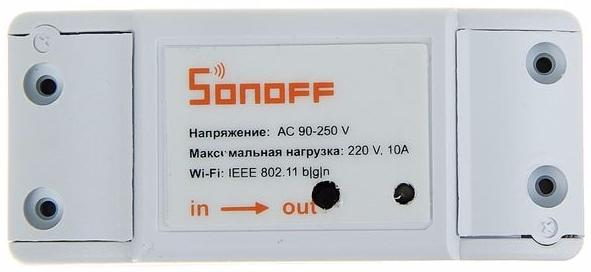 Sonoff World On (S10A) - Wi-Fi-реле (White)