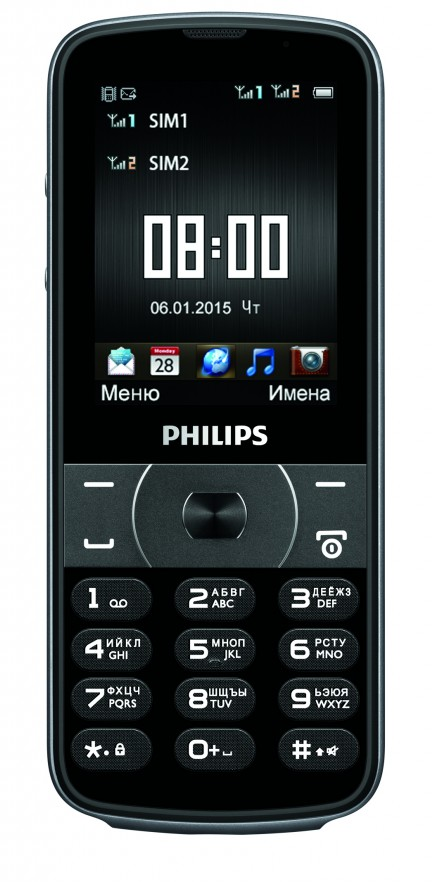 Xenium philips hr 1608 00 daily collection