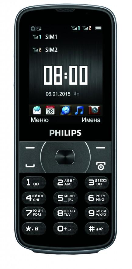 Xenium мобильный телефон philips xenium e560 black