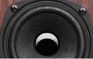Logitech Multimedia Speakers Z240 (980-000756)