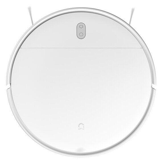 Робот-пылесос Xiaomi Mijia Sweeping Robot G1 MJSTG1 (White)