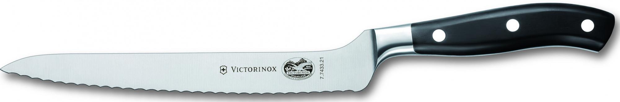 Victorinox 7.7433.21G - нож поварской, волнистое лезвие 21 см, в подарочной упаковке (Black)