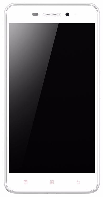 Lenovo IdeaPhone S60 Dual Sim