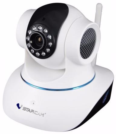 VStarcam С7835WIP - IP-камера (White) гаджет vstarcam wf820