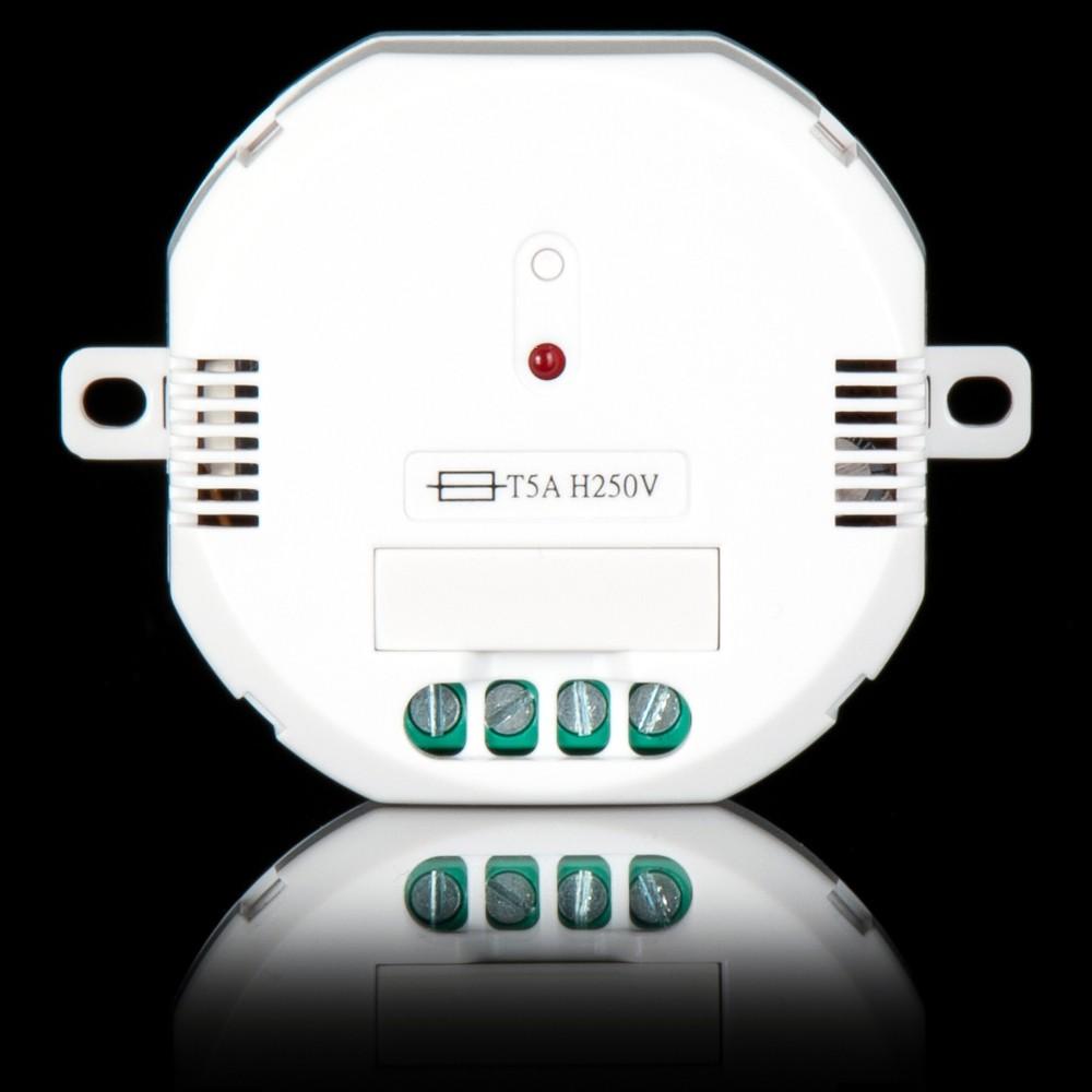 COCO AWST-6000 + ACM-1000 - датчик движения и встраиваемый ресивер