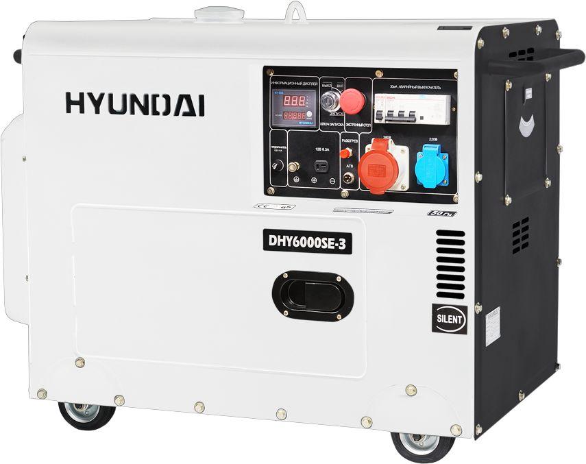 Hyundai DHY 6000SE-3 - дизельный генератор (White)