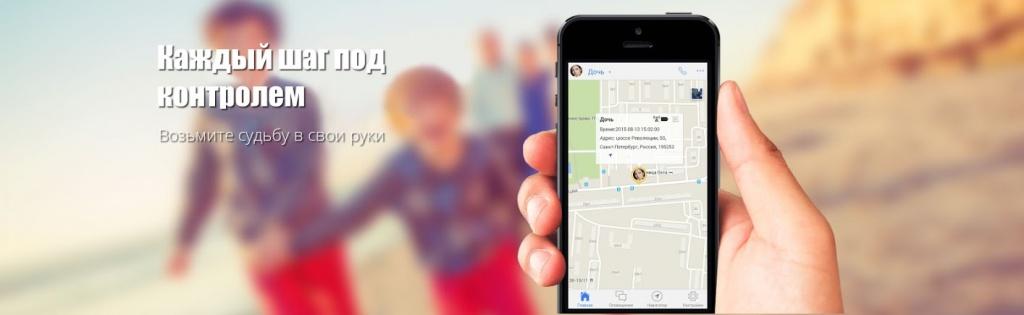 app-slider.jpg