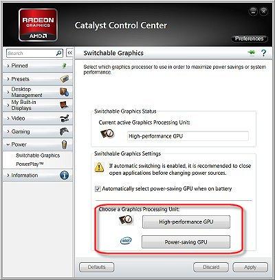 Обновить Catalyst Control Center